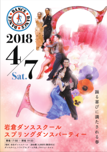 Iwakura_spring_poster_180215-iloveimg-compressed-min